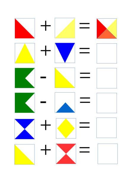 Геометрическое сложение