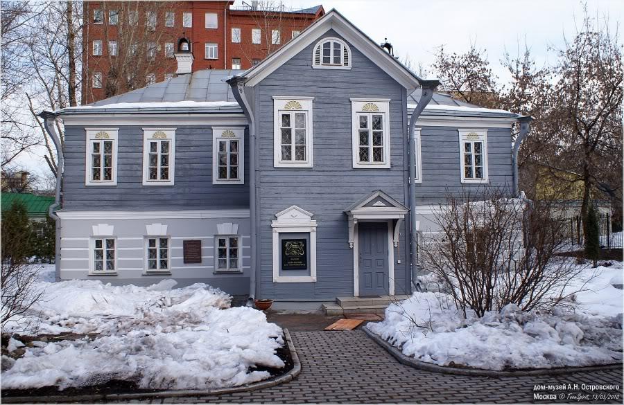 museum_ostrovskiy