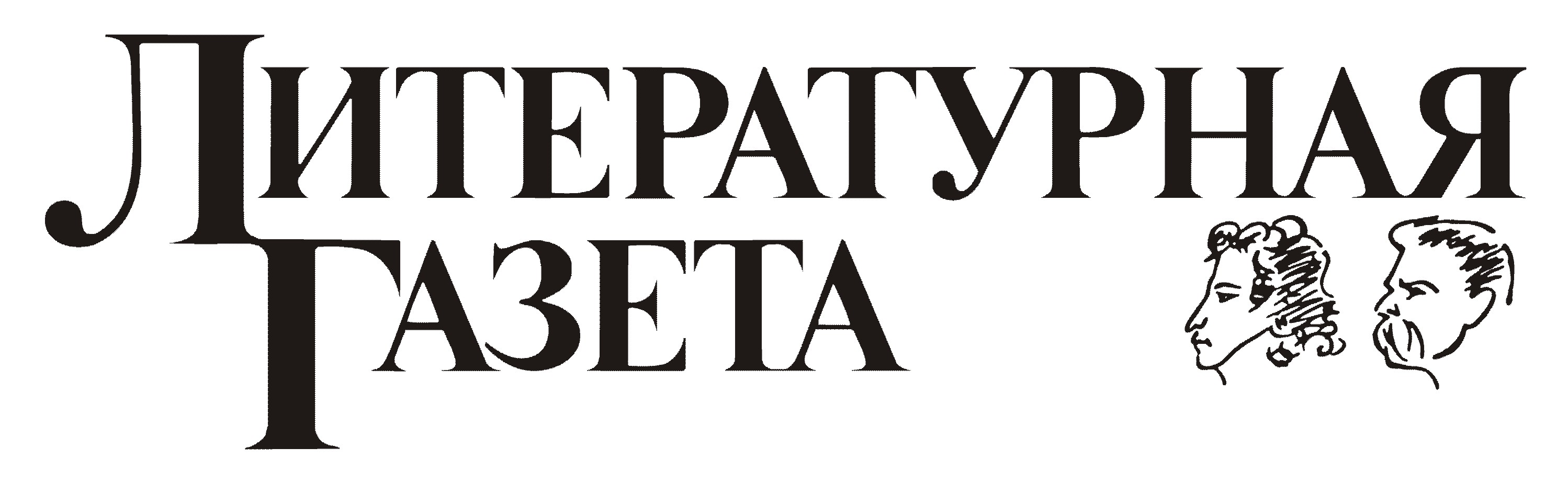 liter_gazeta