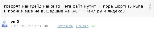 my trade @ 2011 04 03T01:45:00