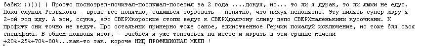 В Comedy Trade)