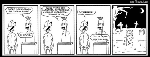 Комекз