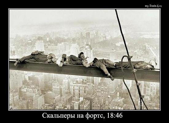 33+ дема от МТ)