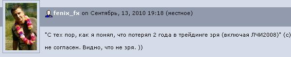 А.Г. с ДР!)