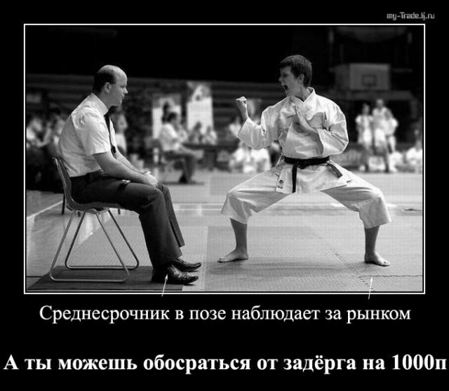 Деммыыыыы от МТ)