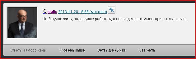 tmp_stalic