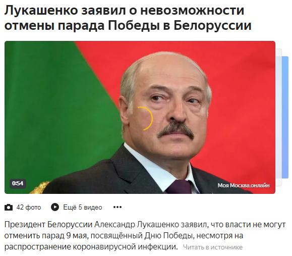 Лукашенко активно набирает баллы на фоне всеобщего идиотизма