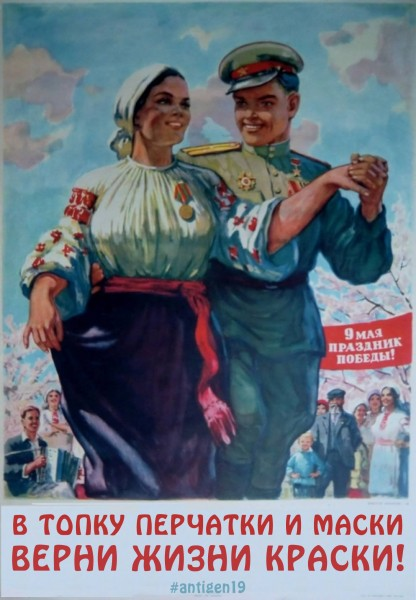 Победили Гитлера - победим и половцев!