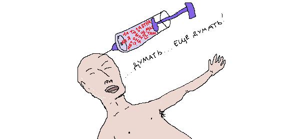 umisdrugs