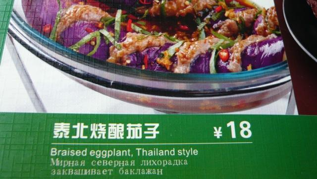 Сказочная кулинария