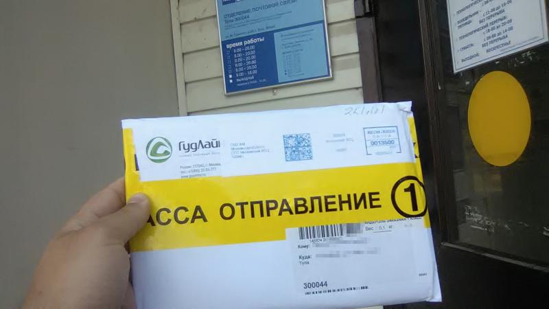 russian_post2