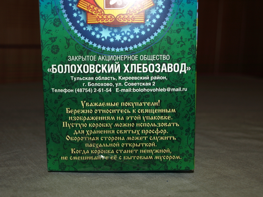 P4161819-900