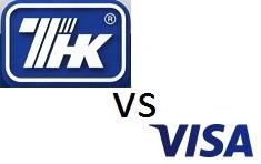 ТНК vs VISA