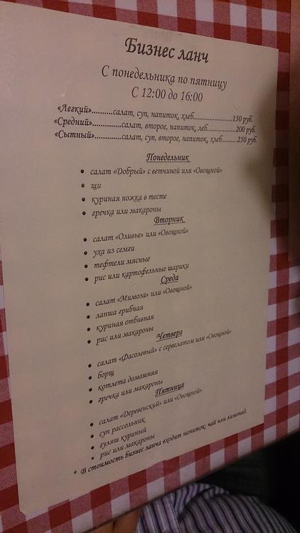 mama-mia-menu