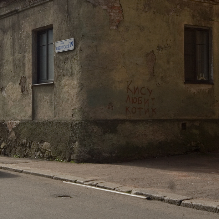 Артиллерийская-казарма-XVIII-век.-сюси-пуси-1.jpg