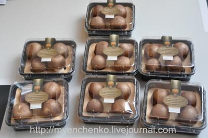 Amond Mushroom