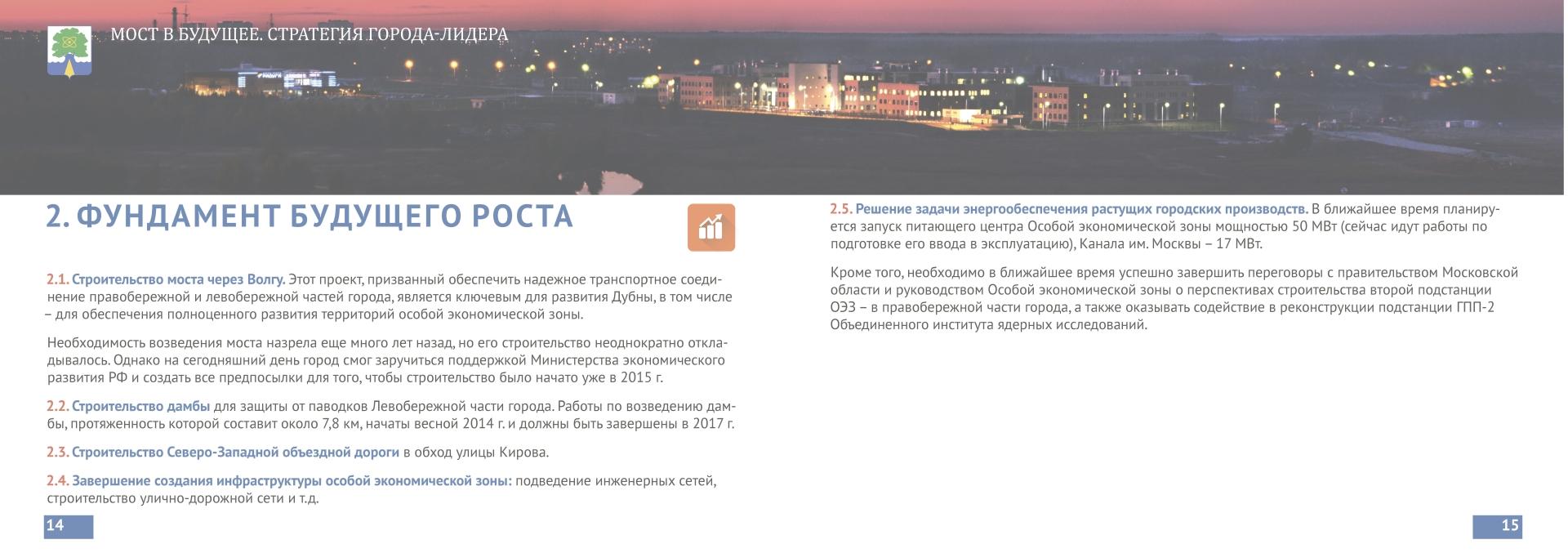 DTS_032_Страница_07