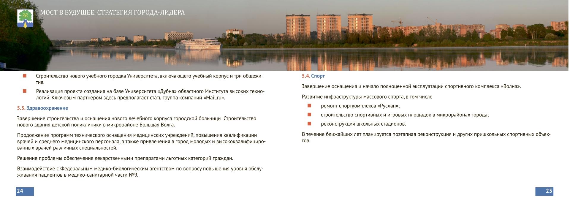 DTS_032_Страница_12