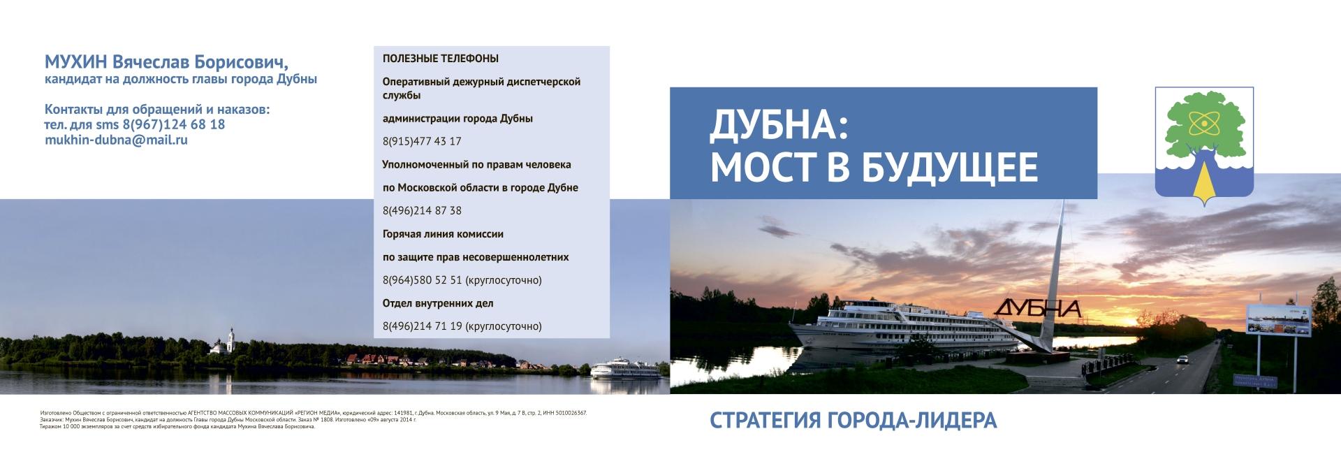 DTS_032_Страница_16