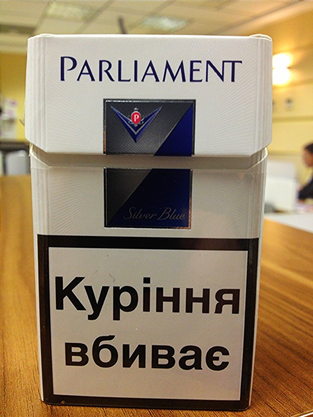 Під час спроб непомітно переправити сигарети через Тису в 2018 році потонули понад 20 громадян України, - Цигикал - Цензор.НЕТ 5601