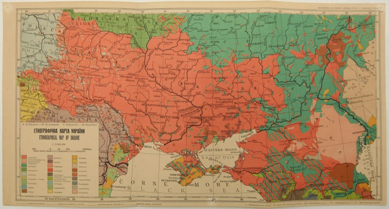 Этнографическая карта Украины (1940)
