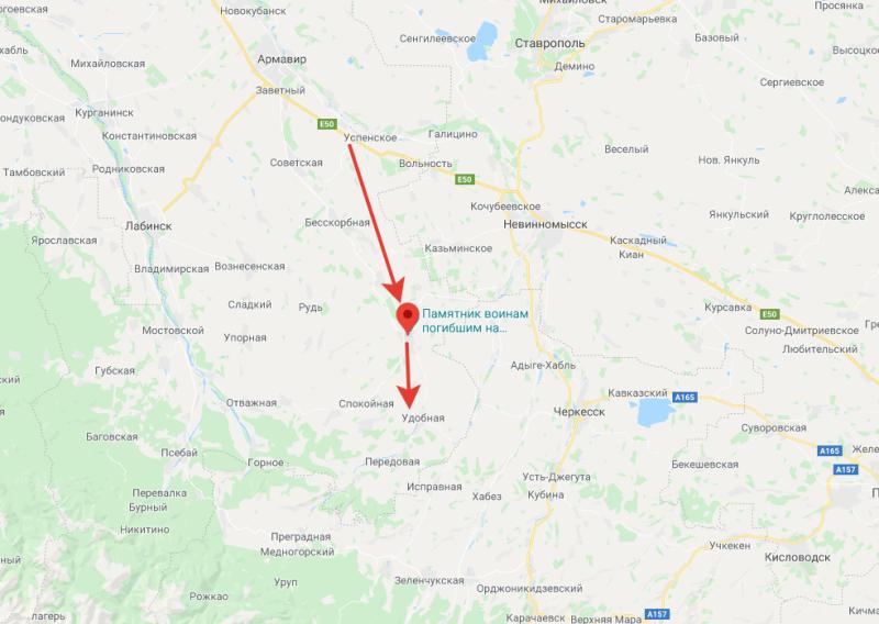 С 3.08.42 по 11.08.42 полк прошел через  райцентр Успенское, станицу Отрадное и Станицу Удобное.