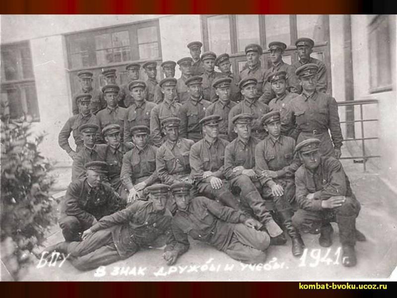 Выпускники Бакинского пехотного училища. С сайта: http://kombat-bvoku.com/index/bakinskoe_pekhotnoe_uchilishhe_im_ordzhonikidze/0-333