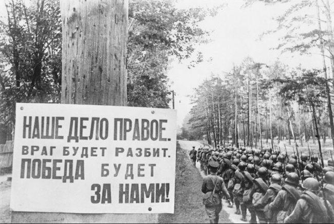 Из дневника военных лет. Оперативная группа Полиотдела 56 армии.