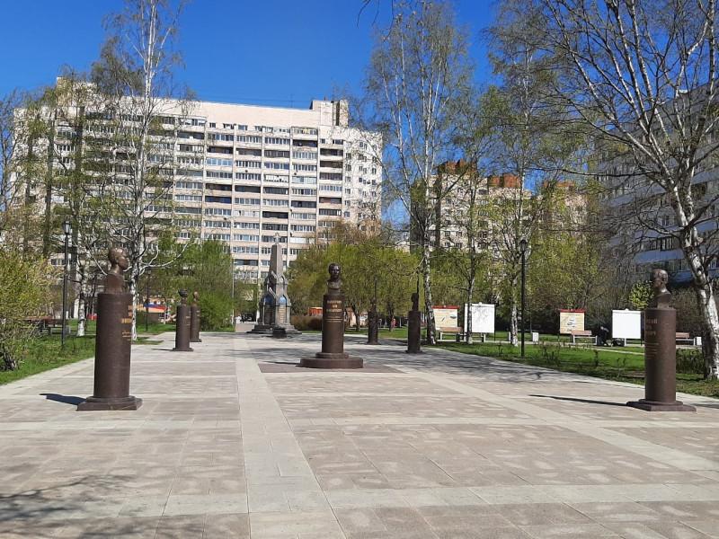 сквер Мациевича