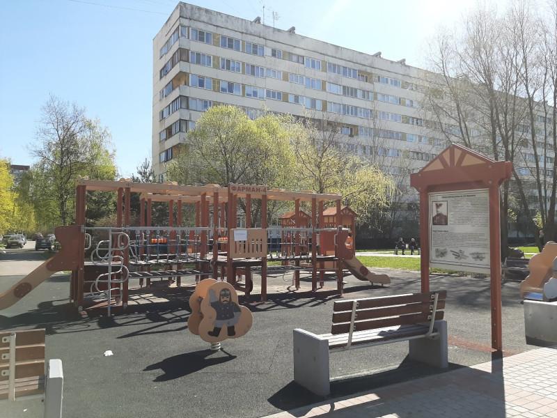 Детская площадка около сквера Мациевича.