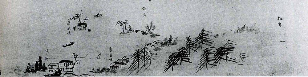 художник Икэ-но Тайго. Стиль суми-еэ.