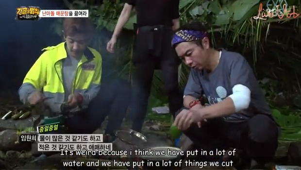 Laws of the jungle chanyeol episode 4 eng sub : Drama maan episode 4