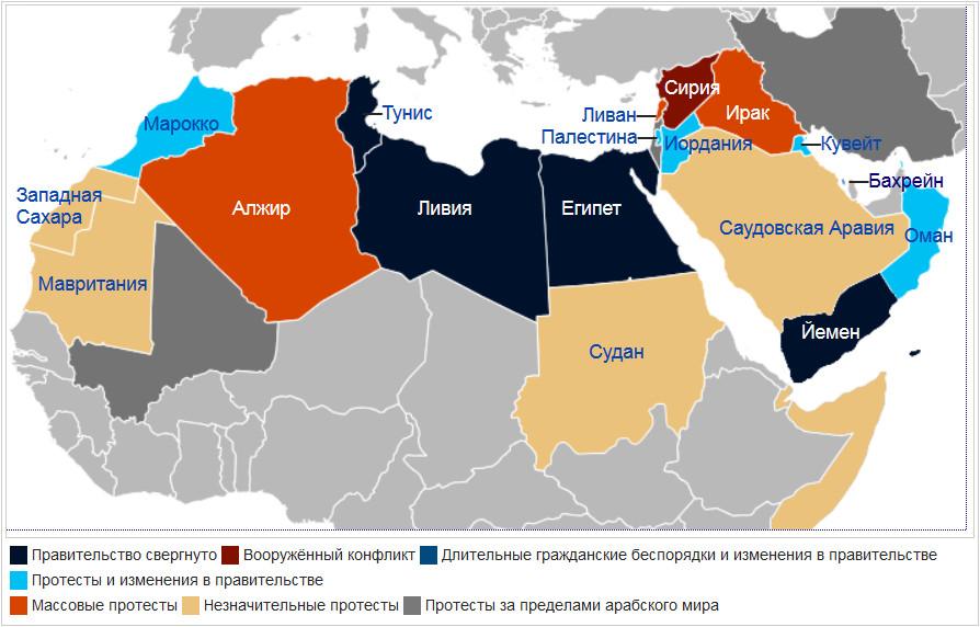 Карта Арабская весна