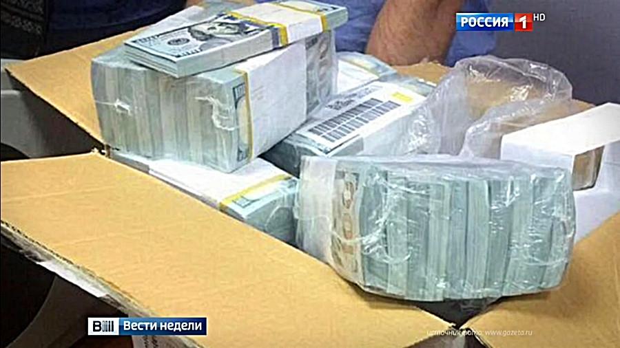 Подготовка переворота в России и *1* фаза попытки его подавления, отъёмом бабок и арестом кассиров