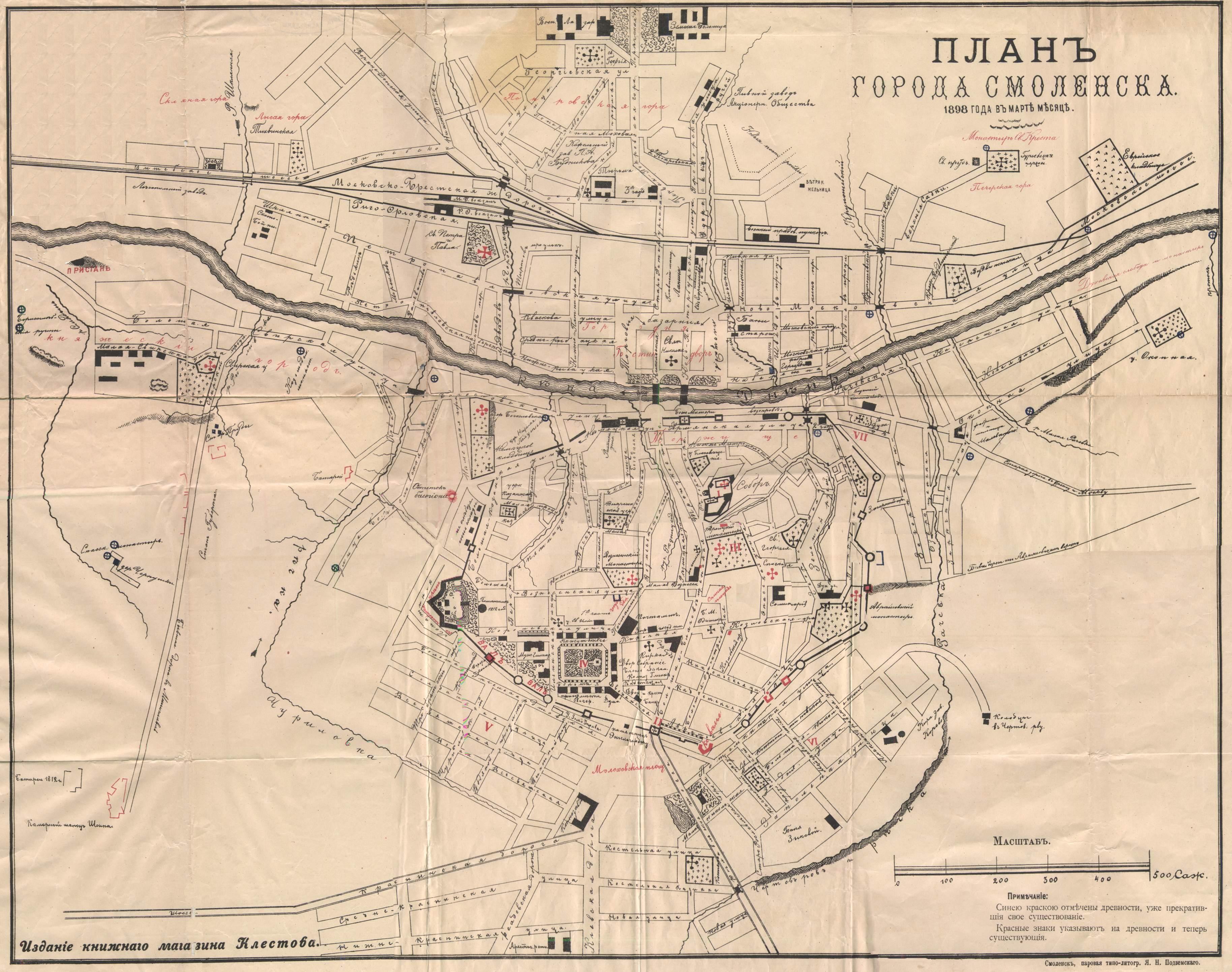 Старинные карты смоленска купить армении золотые монеты ной спускается с горы арарат
