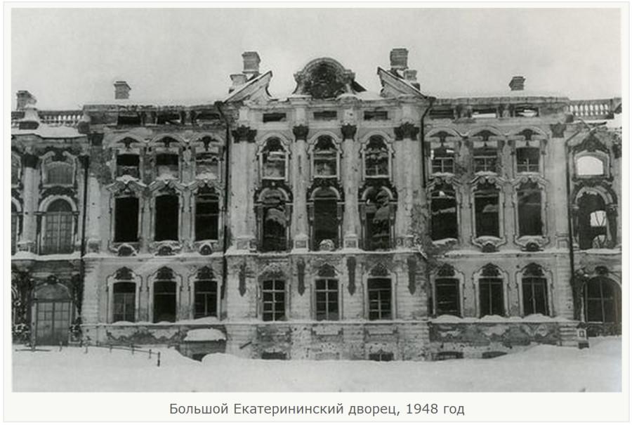 01 Екатериненский дворец 1948 год