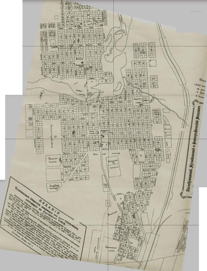 Челябинск план 1910