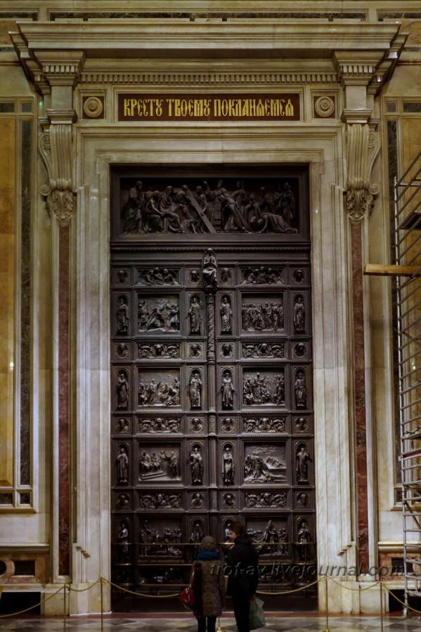 10 Исакий дверь кресту твоему покланяемся