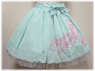 MermaidSymphonySkirt-mint_0