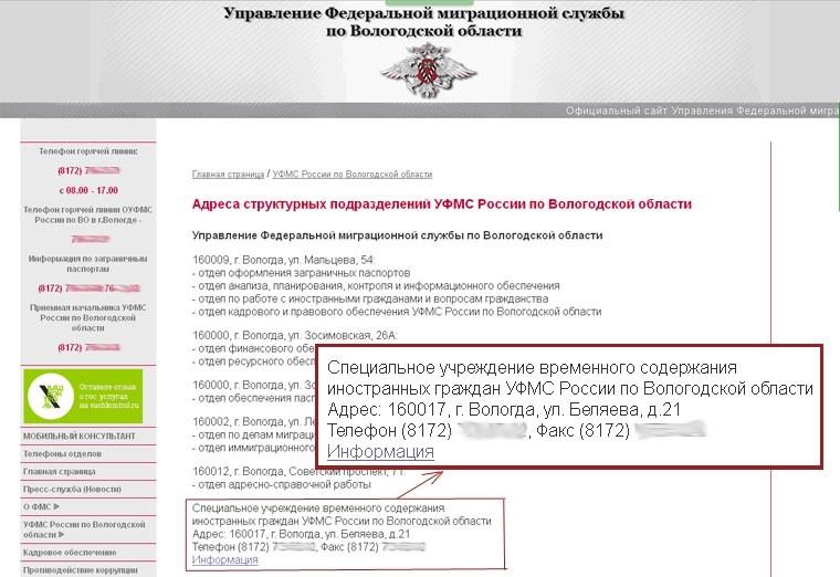 Все выпуски новостей россия 24 за неделю