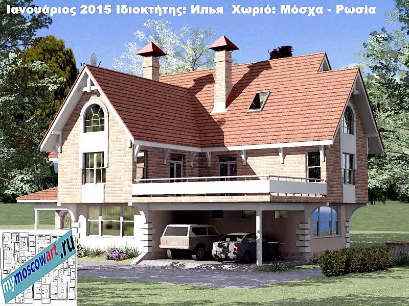 Проект дома - Иля (Город Москва - Россия) (6)