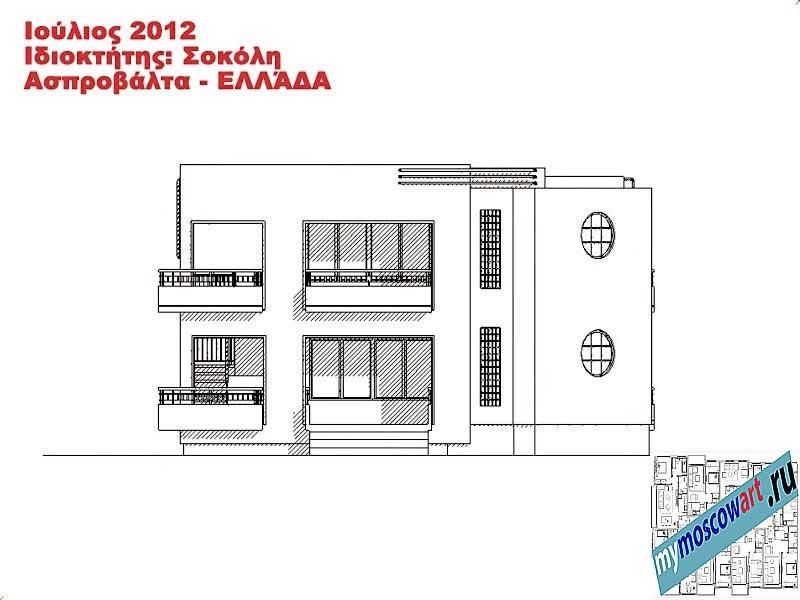 Проект дома - Сокол (Город Аспровальта - Греция) (11)