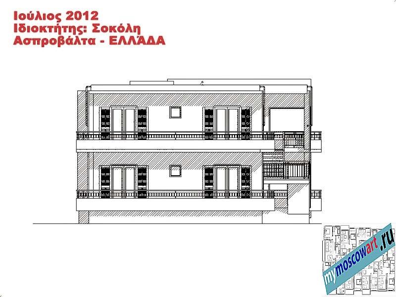 Проект дома - Сокол (Город Аспровальта - Греция) (13)