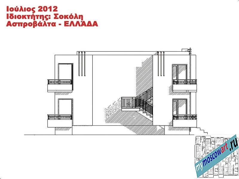 Проект дома - Сокол (Город Аспровальта - Греция) (14)