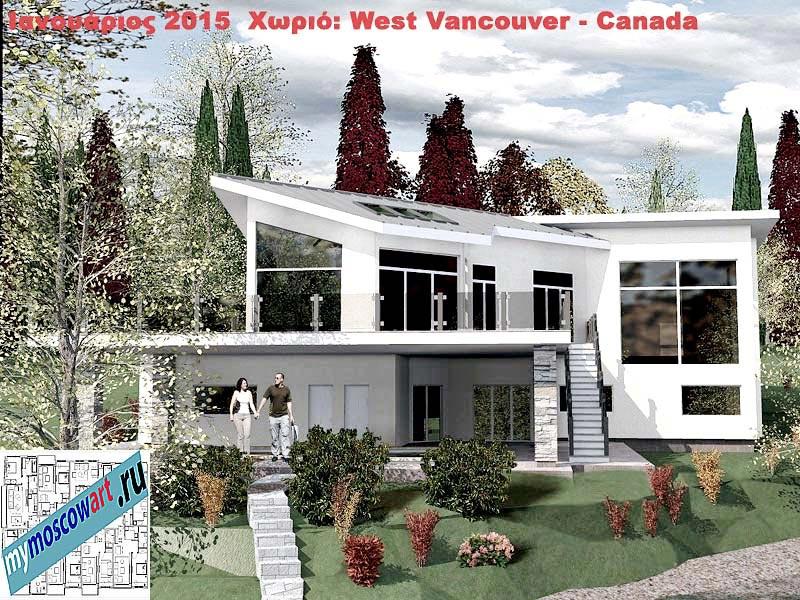 Проект виллы - Мануэла (Город Ванкувер - Канада) (1)