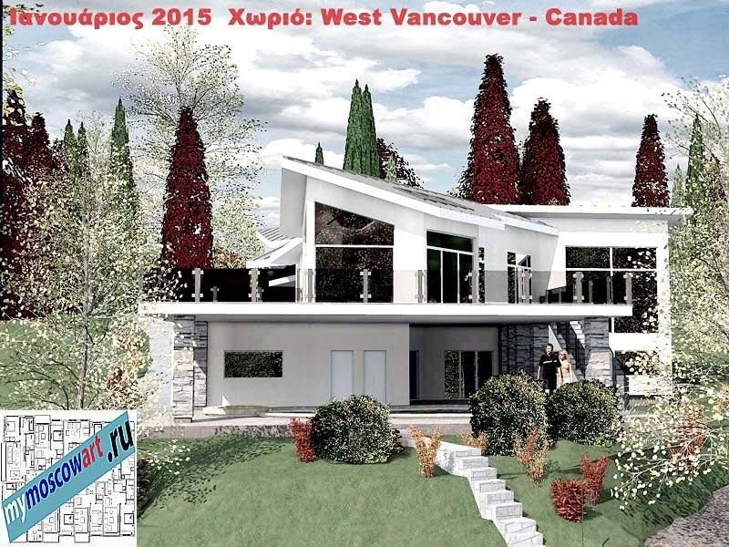 Проект виллы - Мануэла (Город Ванкувер - Канада) (2)