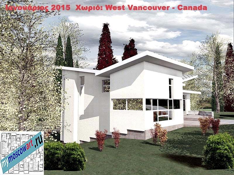 Проект виллы - Мануэла (Город Ванкувер - Канада) (10)