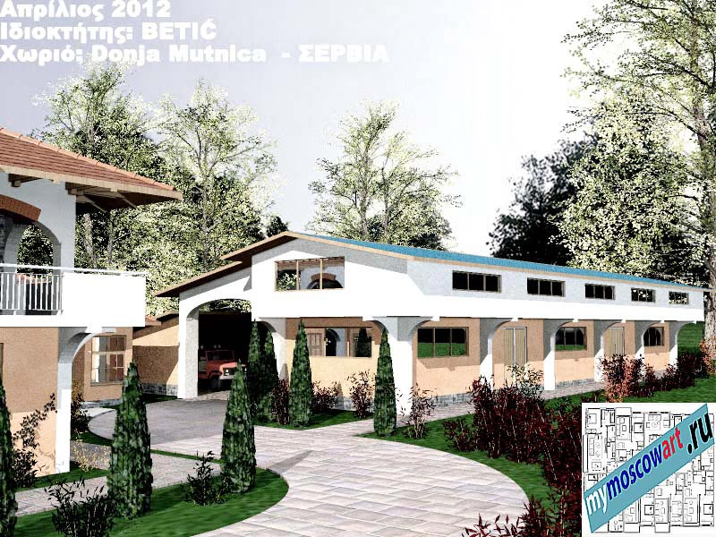 Проект дома - Бетич (Деревня Доня Мутница - Сербия) (11)