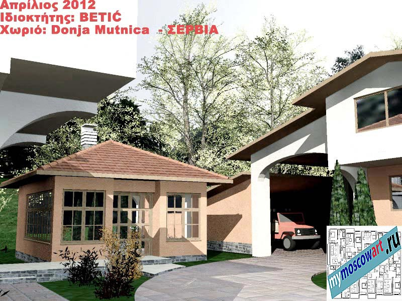 Проект дома - Бетич (Деревня Доня Мутница - Сербия) (13)
