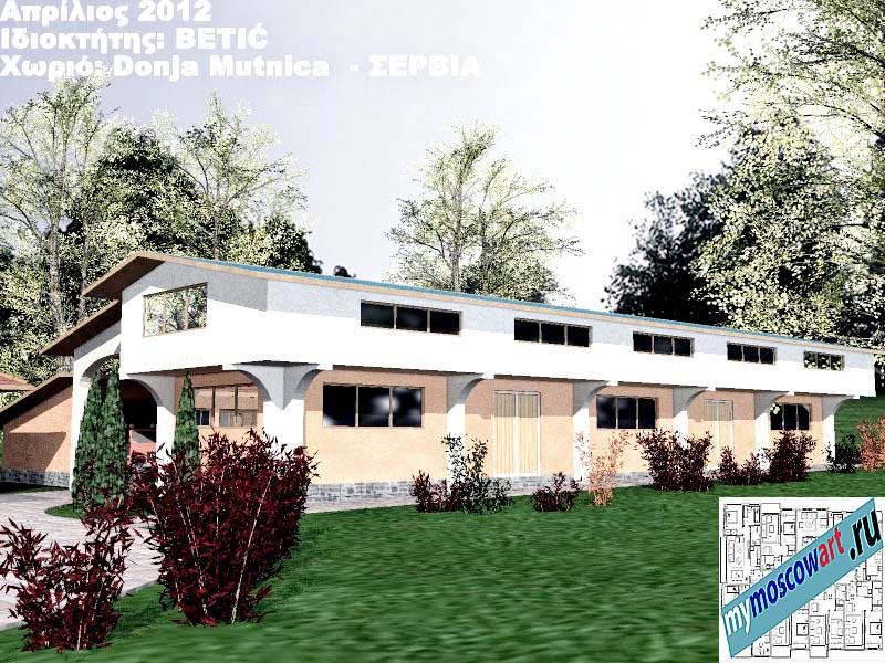 Проект дома - Бетич (Деревня Доня Мутница - Сербия) (15)